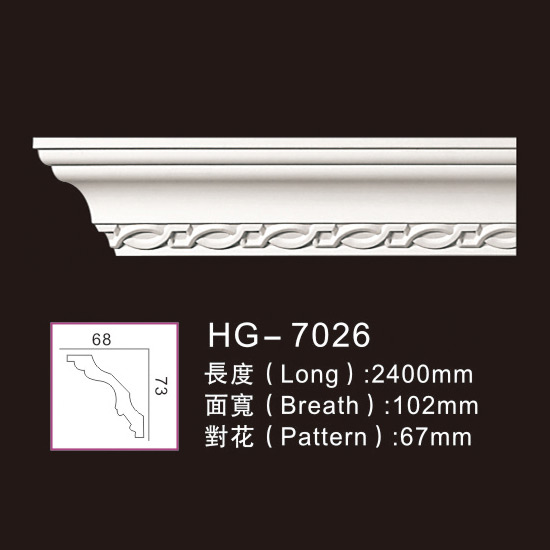 Fixed Competitive Price Blank Medallions For Print - Carving Cornice Mouldings-HG7026 – HUAGE DECORATIVE