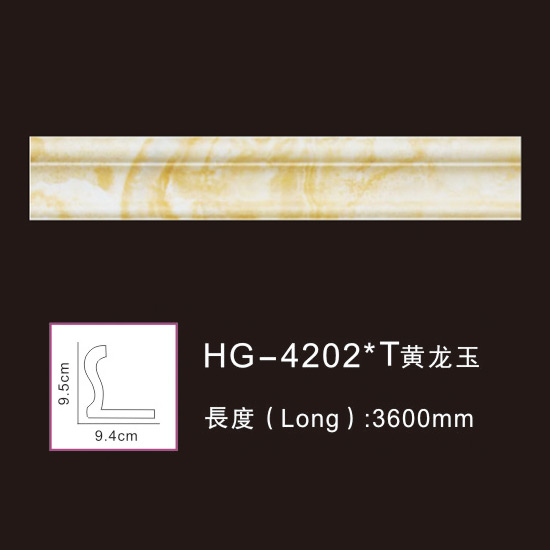 China Cheap price PU Cornice Moulding - PU-HG-4202T Huang Long jade – HUAGE DECORATIVE