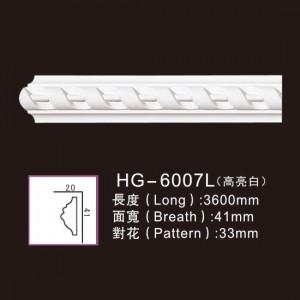 Super Purchasing for Polyurethane Foam Pu Chair Rails Moulding - PU-HG-6007L highlight white – HUAGE DECORATIVE
