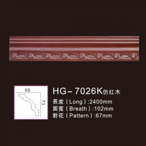 Europe style for Crown Shape Chocolate Mould - Effect Of Line Plate1-HG-7026K Imitation Mahogany – HUAGE DECORATIVE