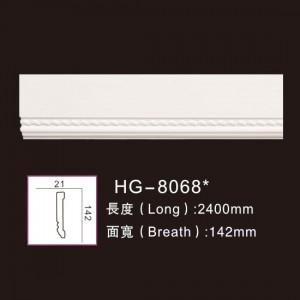 Plain Mouldings-HG-8068