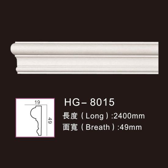 OEM China China Crown Moulding - Plain Mouldings-HG-8015 – HUAGE DECORATIVE