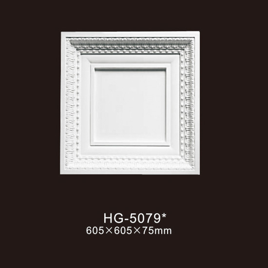 Ceiling Mouldings-HG-5079 Featured Image