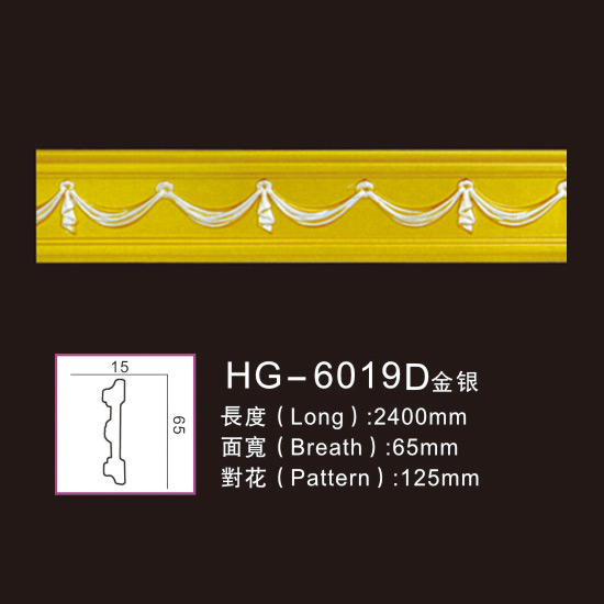 Chinese Professional Decorative Pu Crown Cornices Moulding - Effect Of Line Plate-HG-6019D gold silver – HUAGE DECORATIVE