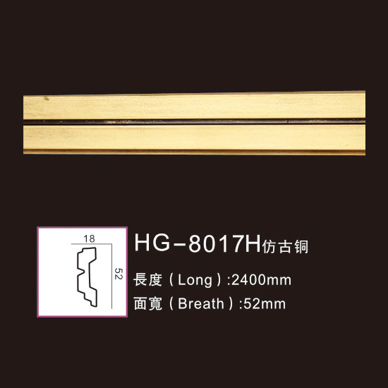 OEM/ODM China Pu Roman Columns - Effect Of Line Plate1-HG-8017H Antique Brass – HUAGE DECORATIVE