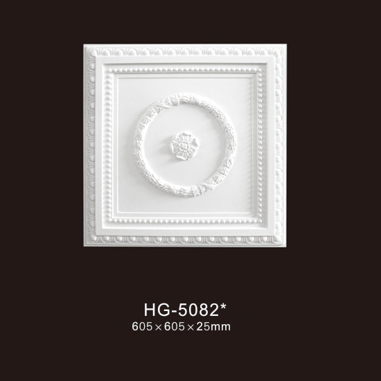 Ceiling Mouldings-HG-5082 Featured Image