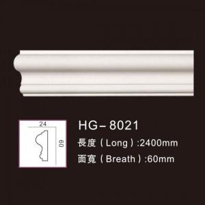 professional factory for Decor Fireplace Mantel - Plain Mouldings-HG-8021 – HUAGE DECORATIVE