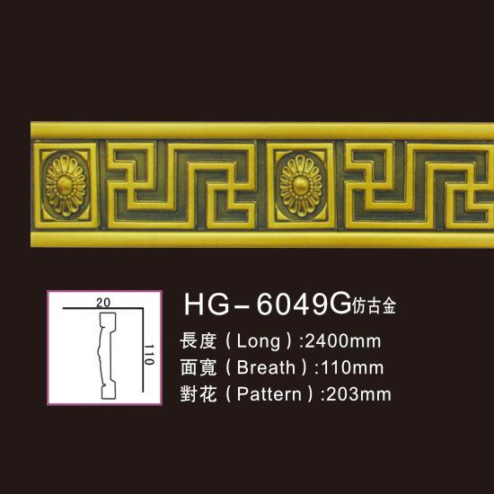 Discount wholesale Wholesale Crown Moulding - Effect Of Line Plate1-HG-6049G Antique Gold – HUAGE DECORATIVE