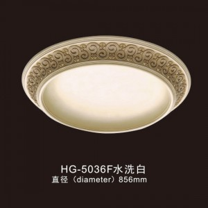 Ceiling Mouldings-HG-5036F water white