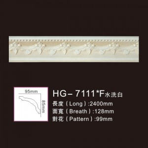 Best Price on Marble Fireplace Mantel - Effect Of Line Plate-HG-7111F water white – HUAGE DECORATIVE