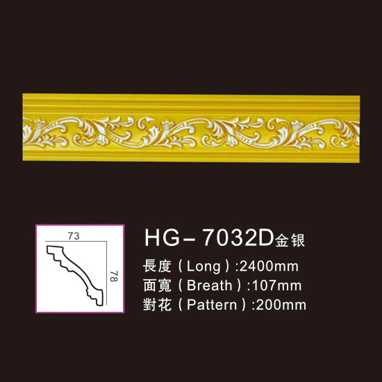 Hot New Products Round Moulding - Effect Of Line Plate-HG-7032D gold silver – HUAGE DECORATIVE