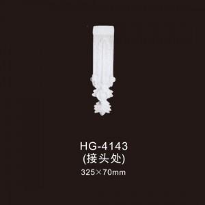 Beautiful Lamp Plate-HG-4143