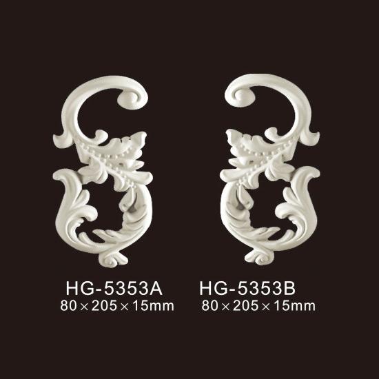 Veneer Accesories-HG-5353 Featured Image