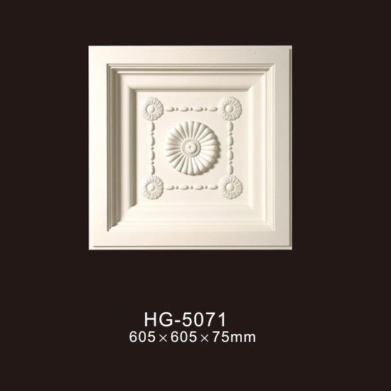 Factory best selling Low Price Pvc Crown Moulding - Ceiling Mouldings-HG-5071 – HUAGE DECORATIVE