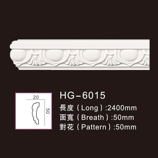 Best quality Cantera Stone Columns - Carving Chair Rails1-HG-6015 – HUAGE DECORATIVE Featured Image