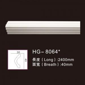 Plain Mouldings-HG-8064