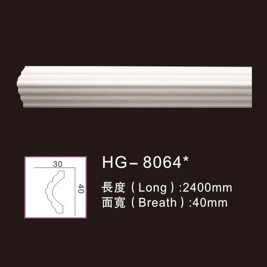 Leading Manufacturer for Beautiful Crown Moulding - Plain Mouldings-HG-8064 – HUAGE DECORATIVE