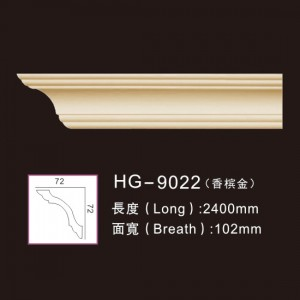 Leading Manufacturer for Ceiling Medallions For Home - PU-HG-9022 champagne gold – HUAGE DECORATIVE