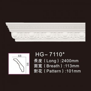 Carving Cornice Mouldings-HG7110