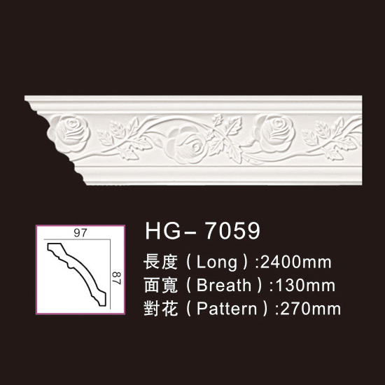 High reputation Wood Moulding - Carving Cornice Mouldings-HG7059 – HUAGE DECORATIVE