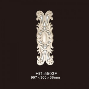 Center Hollow Mouldings-HG-5503F