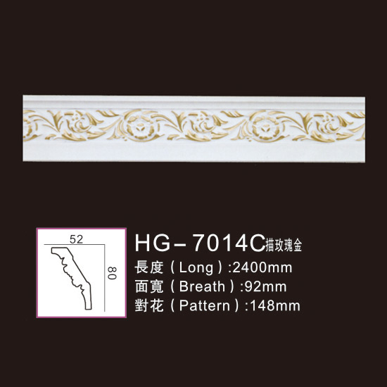High Quality for Pu Carved Crown Cornice Moulding - Effect Of Line Plate-HG-7014C outline in rose gold – HUAGE DECORATIVE