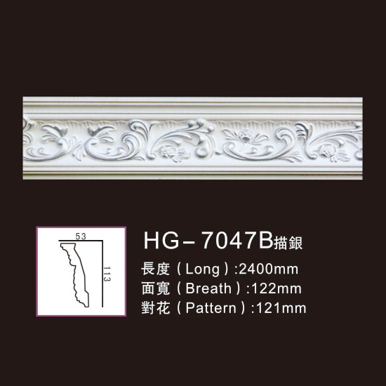 Factory Supply Panel Molding - Effect Of Line Plate-HG-7047B outline in silver – HUAGE DECORATIVE