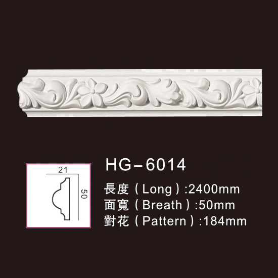 Factory Promotional Used Distillation Column - Carving Chair Rails1-HG-6014 – HUAGE DECORATIVE