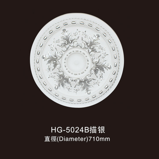Hot New Products Company Souvenir Medallion - Ceiling Mouldings-HG-5024B outline in silver – HUAGE DECORATIVE