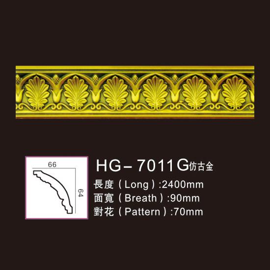 18 Years Factory Roman Fiberglass Columns - Effect Of Line Plate1-HG-7011G AntiqueGold – HUAGE DECORATIVE