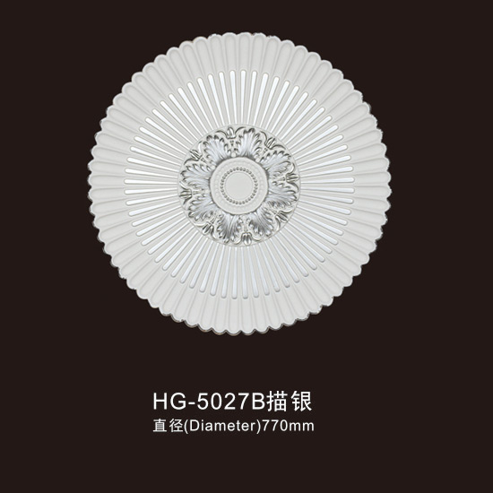 Manufacturer for Marble Column Capital - Ceiling Mouldings-HG-5027B outline in silver – HUAGE DECORATIVE