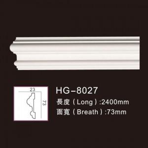 2019 wholesale price Polyurethane Corbels Image - Plain Mouldings-HG-8027 – HUAGE DECORATIVE