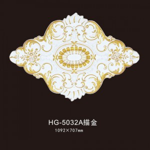 Rapid Delivery for Decorative Stone Columns - Ceiling Mouldings-HG-5032A outline in gold – HUAGE DECORATIVE