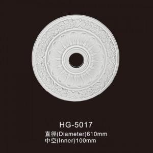 Wholesale Corbel Moulding - Ceiling Mouldings-HG-5017 – HUAGE DECORATIVE