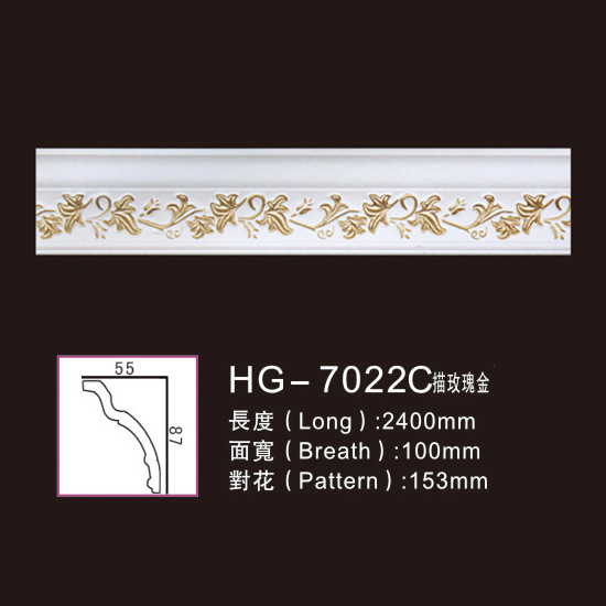Bottom price Polyurethane Cornice Mouldings - Effect Of Line Plate-HG-7022C outline in rose gold – HUAGE DECORATIVE