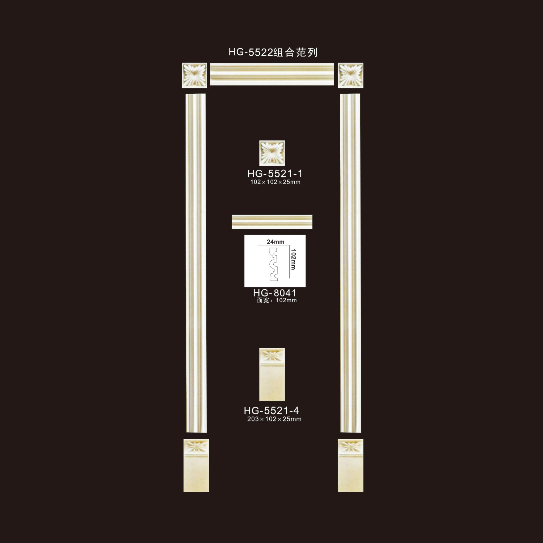OEM/ODM Factory Wedding Column - Door Collection Mathias-5522 – HUAGE DECORATIVE