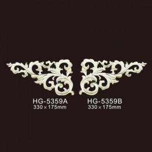 Veneer Accesories-HG-5359