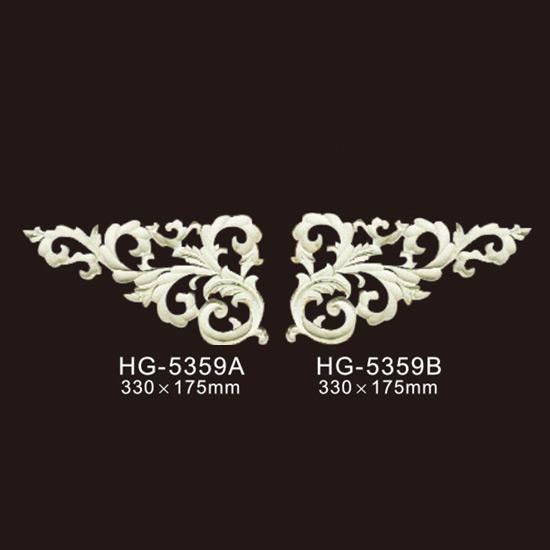 Veneer Accesories-HG-5359 Featured Image