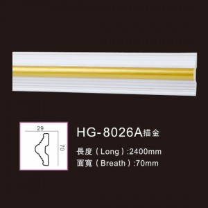Effect Of Line Plate-HG-8026A outline in gold