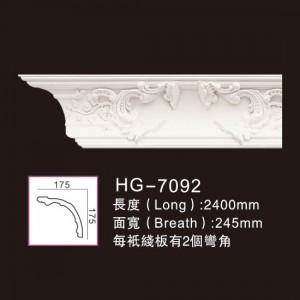 Carving Cornice Mouldings-HG7092