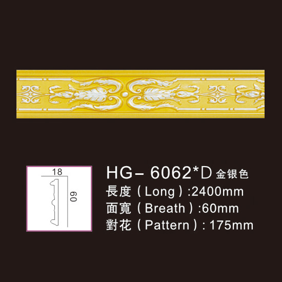 Good quality High Quality Polyurethane Crown Moulding - Effect Of Line Plate-HG-6062D gold silver – HUAGE DECORATIVE