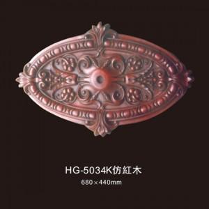 Ceiling Mouldings-HG-5034K imitation redwood