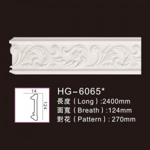 Carving Chair Rails1-HG-6065