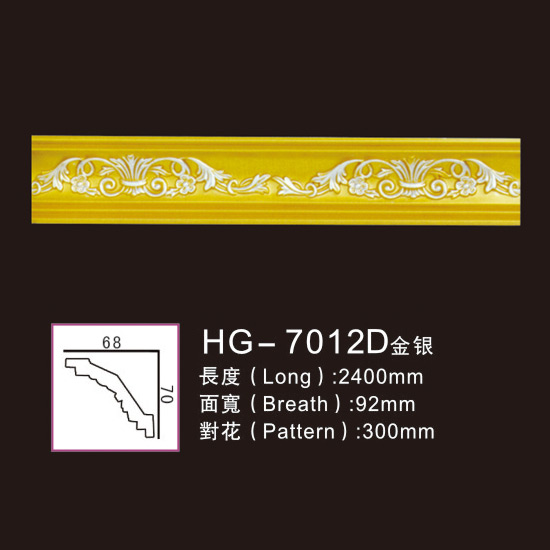 Factory source Stainless Steel Fireplace - Effect Of Line Plate-HG-7012D gold silver – HUAGE DECORATIVE
