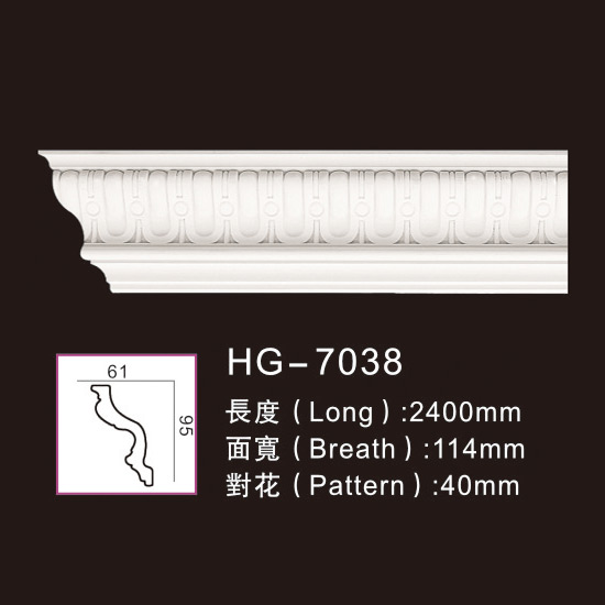 professional factory for Light Up Pillar And Column - Carving Cornice Mouldings-HG7038 – HUAGE DECORATIVE