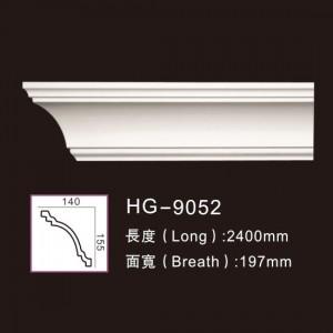 Plain Cornices Mouldings-HG-9052