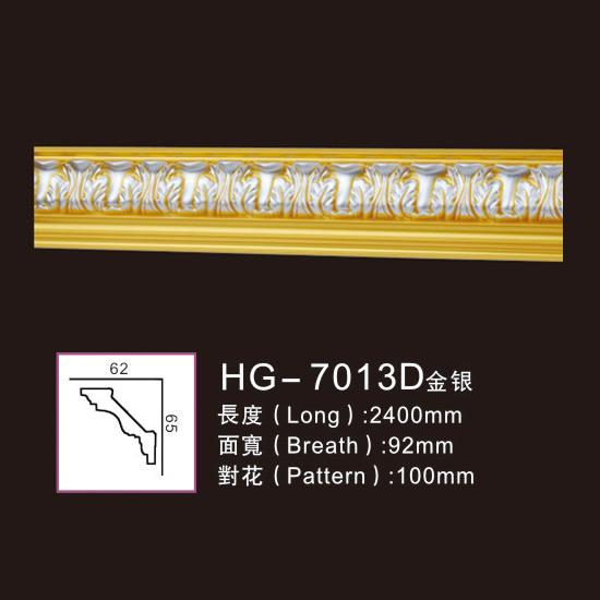Original Factory Plastic Ceiling Medallion - Effect Of Line Plate-HG-7013D gold silver – HUAGE DECORATIVE