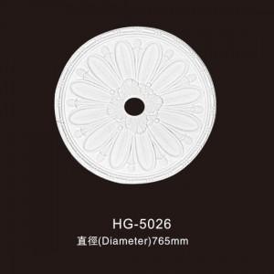 Ceiling Mouldings-HG-5026