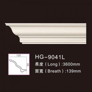 3.6M Long Lines-HG-9041L