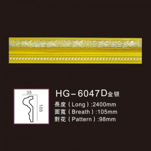 OEM Supply Stone Decorative Greek Columns - Effect Of Line Plate-HG-6047D gold silver – HUAGE DECORATIVE